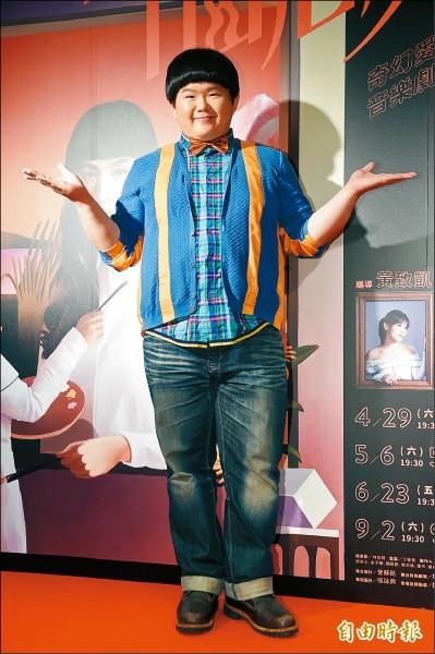 被爆日本男友見父母 小胖說法是...