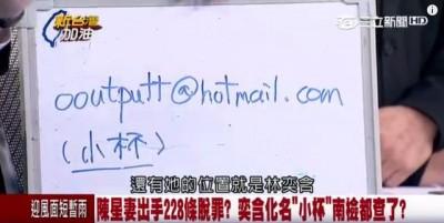 林奕含曾發表「不自殺聲明」 PO文揪狼師反被酸民檢討