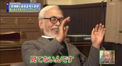 被問聽過《你的名字》嗎?大師宮崎駿這麼說...