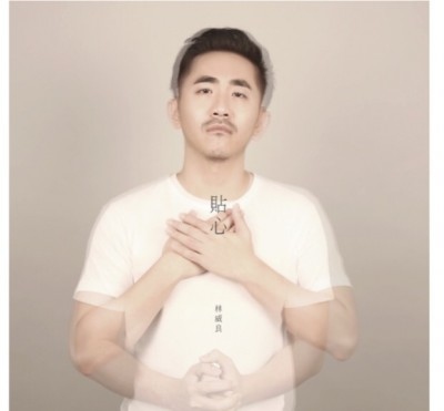 (影音)《超偶》歌手林威良 高雄演唱會倒數登場