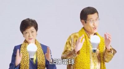 (影音)柯P緊來看!東京知事合體PIKO太郎 推廣節能有創意