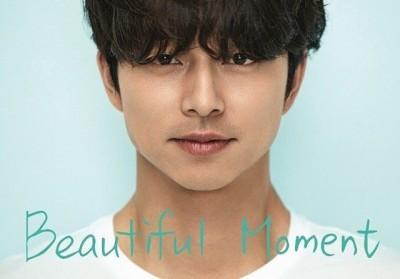 孔劉義賣《鬼怪》私有物 新造型讓大叔「回春」變少年