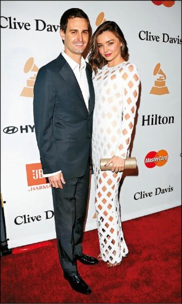 米蘭達再婚嫁千億CEO   婚禮倒數計時