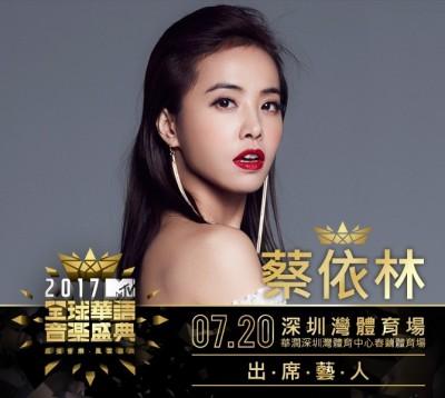 蔡依林、李榮浩黃金陣容 7月齊開唱