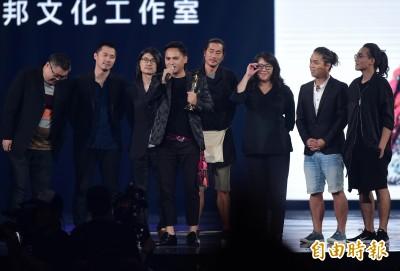 金曲》桑布伊擊敗23組人馬 奪金曲最大獎