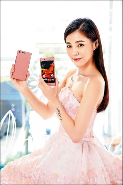 旗艦機王粉紅魅力 色誘夏日 Sony XZ Premium明上市 抽互動投影機 三星S8+新色預購送好禮