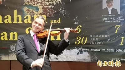 (影音)國台交樂季壓軸 小提琴大師夏漢來了