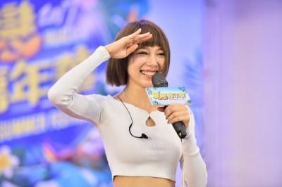 大馬林明禎登夏戀   懵問:花蓮盛產「蓮花」嗎?