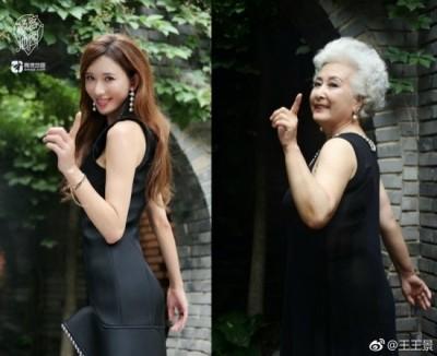 「她」70歲神模仿林志玲街拍   本尊讚「活出最美樣子」