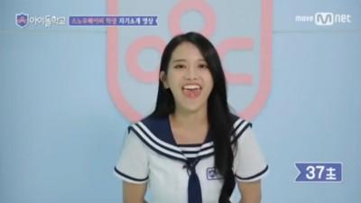 (影音)蔡瑞雪唯一特技「蓮花舌」 尷尬撞梗歐陽妮妮