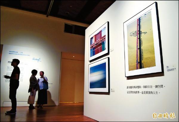 齊柏林攝影展 北中南看得到