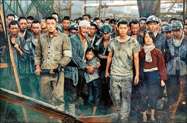 宋仲基《軍艦島》創紀錄   首日票房破1.8億
