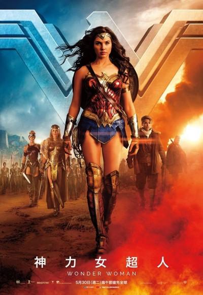 《神力女超人》瞄準奧斯卡 鎖定這2大獎項