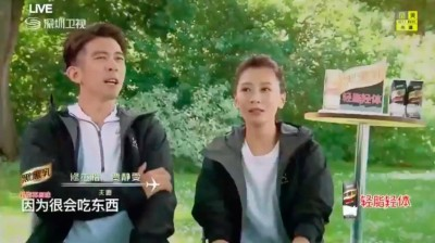 賈靜雯甜曝修杰楷暱稱  鄭元暢被閃哀嚎「真的很想專心」