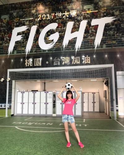 反年改鬧場世大運 這幕讓目睹的她氣哭:台灣人搞砸了