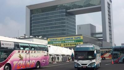民視霸氣掛布條「台灣不是中華臺北」 正對世大運選手村屌爆