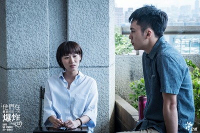 《爆炸2》中國學生PO文評台灣 談言論自由惹爭議