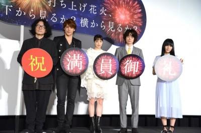《你的名字》團隊新作創票房佳績  《煙花》3天賣破日圓4.6億
