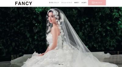 佐佐木希婚紗照曝光  唯美新娘暴擊心臟!