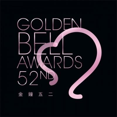 第52屆電視金鐘獎入圍名單出爐   吳慷仁藍正龍搶戲王