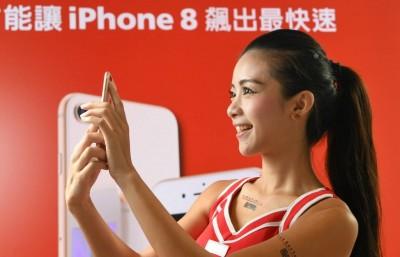 iPhone X影響買氣 iPhone 8貨量足不用搶