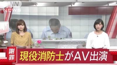 消防員兼差接拍60部AV  囧遭同僚抓包