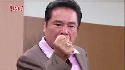(影音)雷洪重現「爆橘拳」 睽違8年升級2.0版笑到噴飯