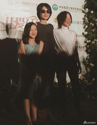 王菲愛女2字+簽名書法作品賣120萬 跌破網友眼鏡
