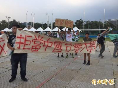 《中國新歌聲》腰斬 中媒崩潰:救救台灣的孩子