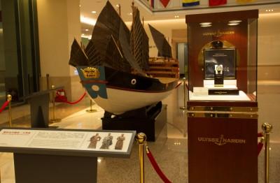 奇觀!鄭和下西洋的那艘「寶船」 4世紀古法燒製重現