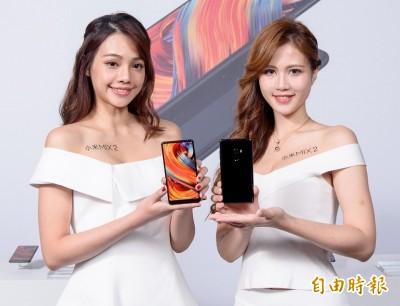 1萬4999元起 小米二代全螢幕MIX2下周二首賣
