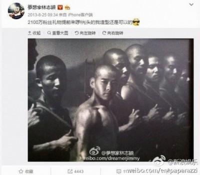 4年前分享照片被判侵權 林志穎公開致歉