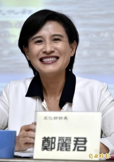 中正紀念堂轉型 鄭麗君:明年初提修法