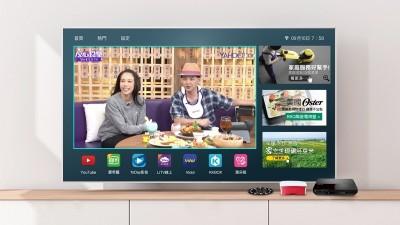 Yahoo TV結盟OVO 電視開機免費看