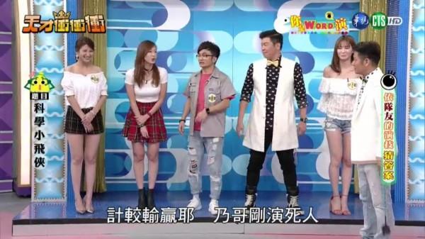 徐乃麟飆罵唐從聖節目首播 收視率讓人出乎意料...