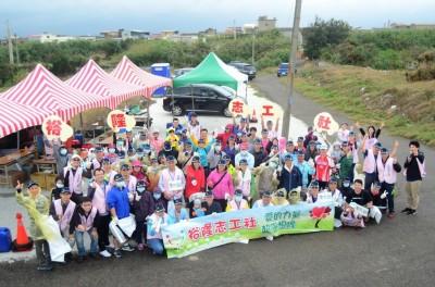 裕隆志工社發起淨灘活動 為環境保護貢獻心力