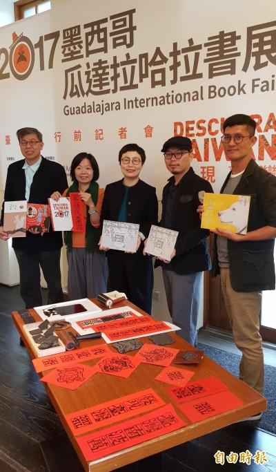 (影音)西語系最大國際書展本週於墨西哥登場 台灣館《尋貓啟事》展前開紅盤