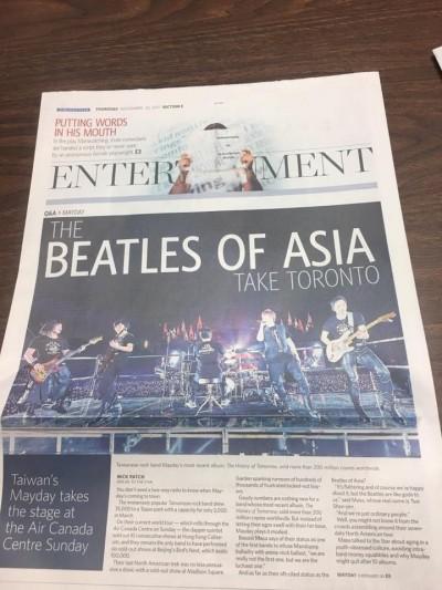 五月天再受封「亞洲披頭四」 20年不墜竟因為「錢」