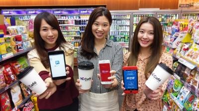超商推行動支付  5萬杯美式咖啡免費送