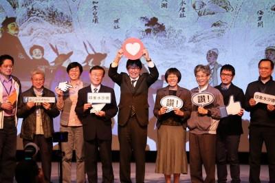 從院藏看中台灣開發史 《印象水沙連》首映