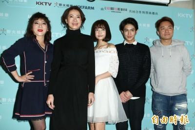 (影音)王彩樺認真爆破處那時  甜笑都是他教的