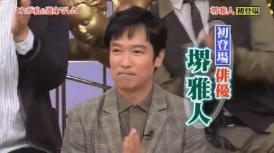 自曝數字白痴   堺雅人演《半澤直樹》這樣背台詞