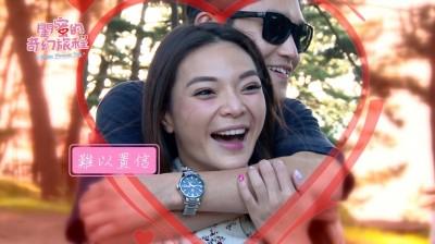小甜甜肖想嫁韓國歐巴 慘被未來婆婆打臉喊「NO」