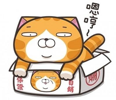 買到剁手!台灣10款最熱賣的LINE原創貼圖是這些