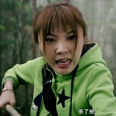 暴走譙台灣「幹!鬼島」 女星為破事槓上中華電信