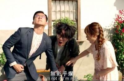 (影音)《花甲》電影新角色曝光!盧廣仲被「他」摸下體
