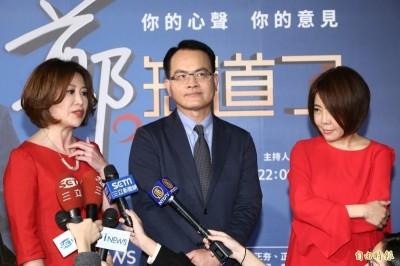 鄭弘儀重返三立無畏中國施壓 于美人感佩:相信台灣