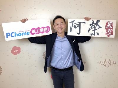 陳昭榮告辭演藝圈不回頭   在「這裡」續當男主角