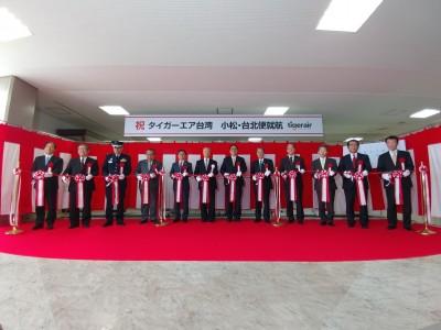 台灣虎航小松航線開航 遊訪日本北陸更便利