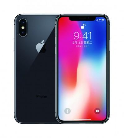 通路殺到見骨!全國電子iPhone X全新品現折3500元